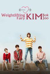 Affiche Weightlifting Fairy Kim Bok-Joo