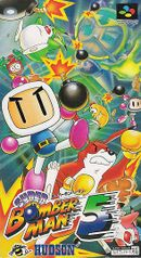 Jaquette Super Bomberman 5
