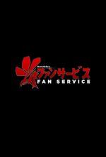 Affiche Fan Service