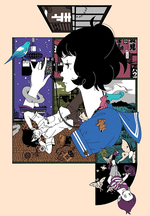 Couverture The Tatami Galaxy