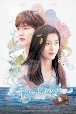 Affiche The Legend of the Blue Sea