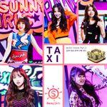 Pochette 인기가요 뮤직크러쉬 Part.2 (Single)