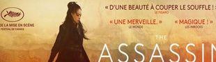 Cover LES FILMS DE L'AN 2016 APRÈS JC