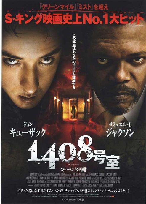Affiches, posters et images de Chambre 1408 (2007) - SensCritique on