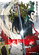 Affiche Lupin The Third: Goemon Ishikawa's Spray of Blood