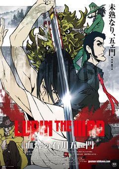 Affiche Lupin III : La Brume de sang de Goemon Ishikawa