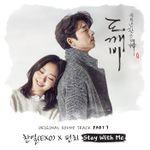 Pochette 도깨비 OST Part.1 (OST)