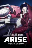 Affiche Ghost in the Shell Arise : Border 1 - Ghost Pain