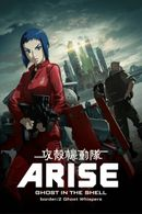 Affiche Ghost in the Shell Arise : Border 2 - Ghost Whisper