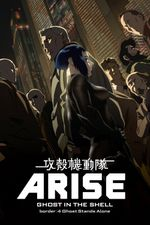 Affiche Ghost in the Shell Arise : Border 4 - Ghost Stands Alone