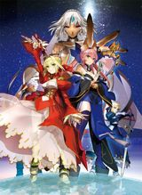 Jaquette Fate/Extella: The Umbral Star