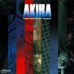 Pochette Akira: Original Motion Picture Soundtrack (OST)
