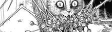 Cover J-Horror & Ero Guro (manga)