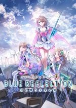 Jaquette Blue Reflection