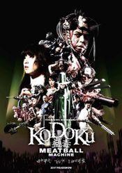 Affiche Kodoku: Meatball Machine