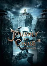 Affiche Journey to China: The Mystery of Iron Mask