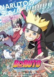 Affiche Boruto : Naruto Next Generations