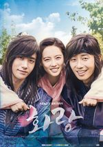 Affiche Hwarang: The Poet Warrior Youth