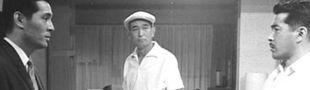 Cover Portraits filmés d'Akira