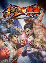 Jaquette Street Fighter X Tekken