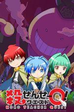 Affiche Koro-sensei Quest!