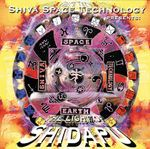 Pochette The Isra Alien-dance Into the Sun / The Light of Shidapu