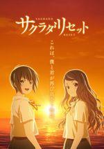 Affiche Sakurada Reset