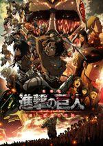Affiche L'Attaque des Titans, Film 1 : L'Arc et la flèche écarlates