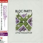 Pochette Little Thoughts EP (EP)