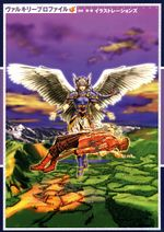 Couverture Valkyrie Profile Material Collection