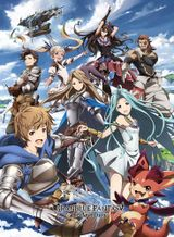Affiche Granblue Fantasy The Animation