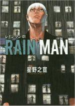 Couverture Rain man