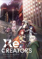 Affiche Re:CREATORS
