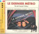 Pochette Le Dernier Métro (OST)