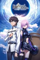 Affiche Fate/Grand Order -First Order-