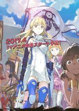 Affiche Dungeon ni Deai wo Motomeru no wa Machigatteiru Darou ka Gaiden: Sword Oratoria