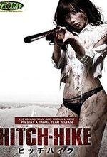Affiche Hitch-Hike
