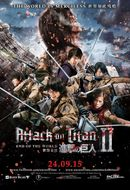 Affiche Attack on Titan: End of the World