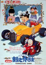 Affiche Kennosuke-sama