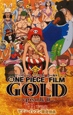 Affiche One Piece Film Gold : Episode 0
