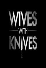 Affiche Wives with Knives