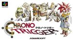 Jaquette Chrono Trigger