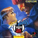 Jaquette Street Fighter Alpha 2