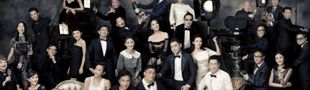 Cover { Le Top 100 des meilleurs Films Chinois selon les HK Film Awards }
