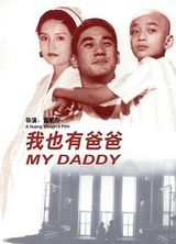 Affiche I Have My Daddy, Too