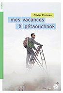 Couverture Mes vacances à Pétaouchnok