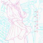 Pochette Natural (w/ Ace Hashimoto) (Single)