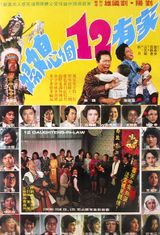 Affiche 12 Daughters-in-law