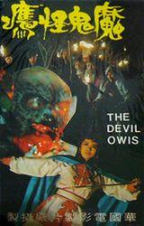 Affiche The Devil's Owl