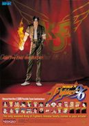 Jaquette The King of Fighters '96